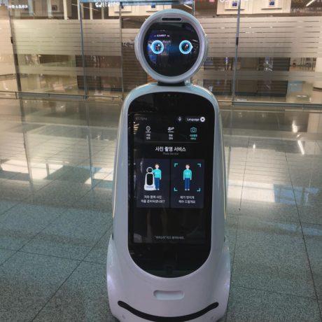 Na letišti v Incheonu vás přivítá robot!