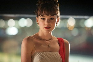 Carey Mulligan alias Carey Mulligan